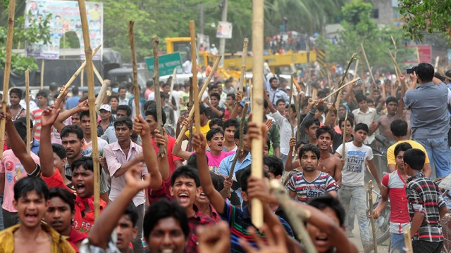 Житель Бангладеш,