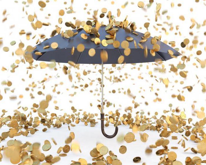 Деньги дождь