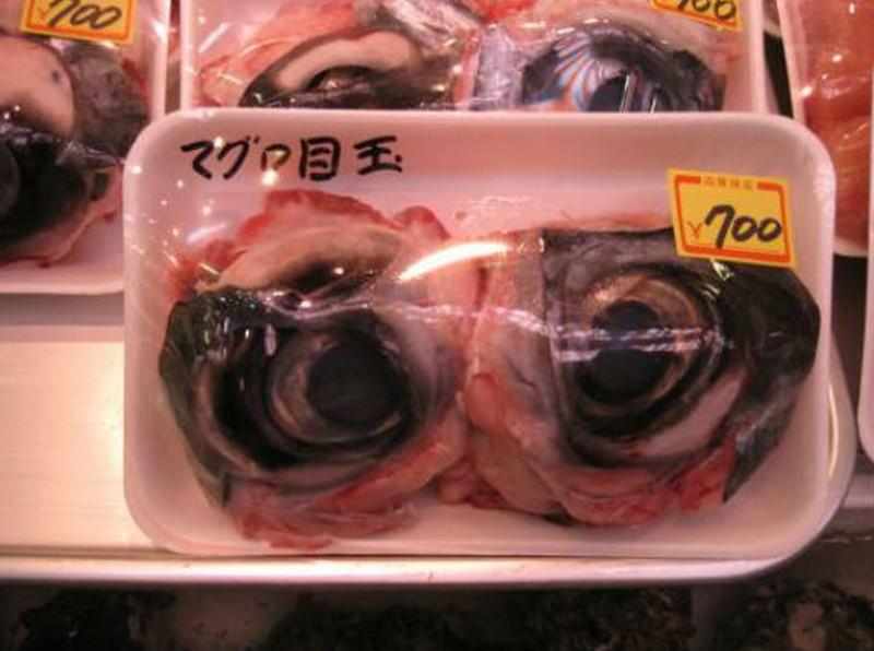 Глазные яблоки тунца