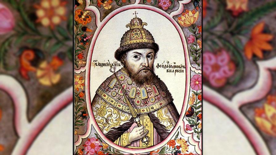 Иван IV, Россия (также известный как Иван Грозный)