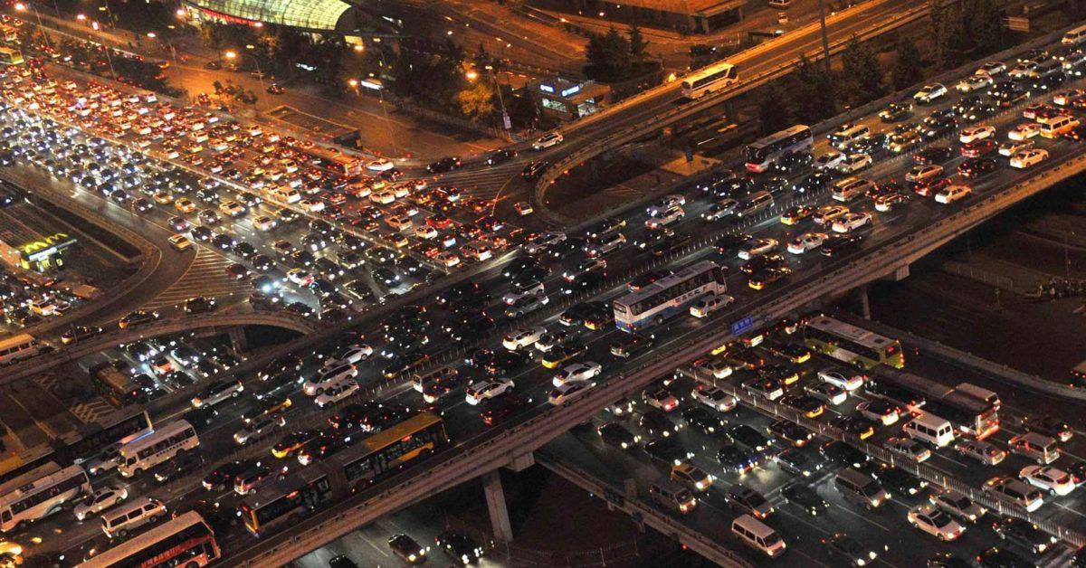 Пекин, Китай пробки