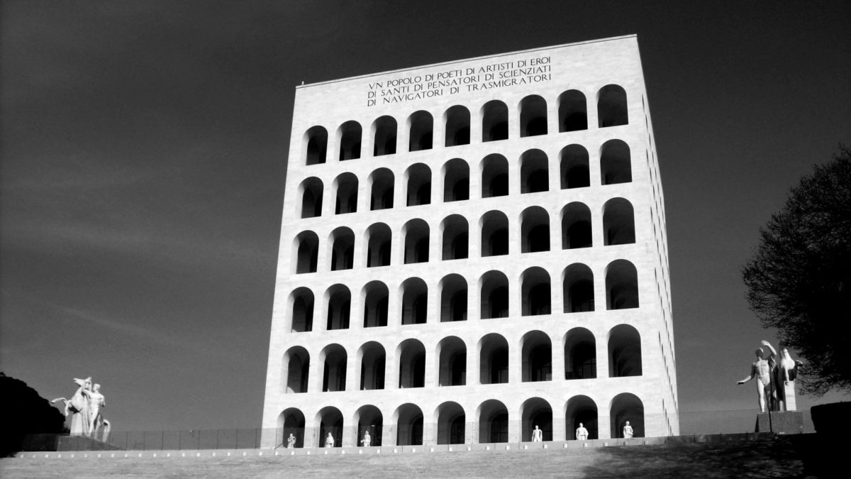 EUR фашистскую архитектуру Мульвиева