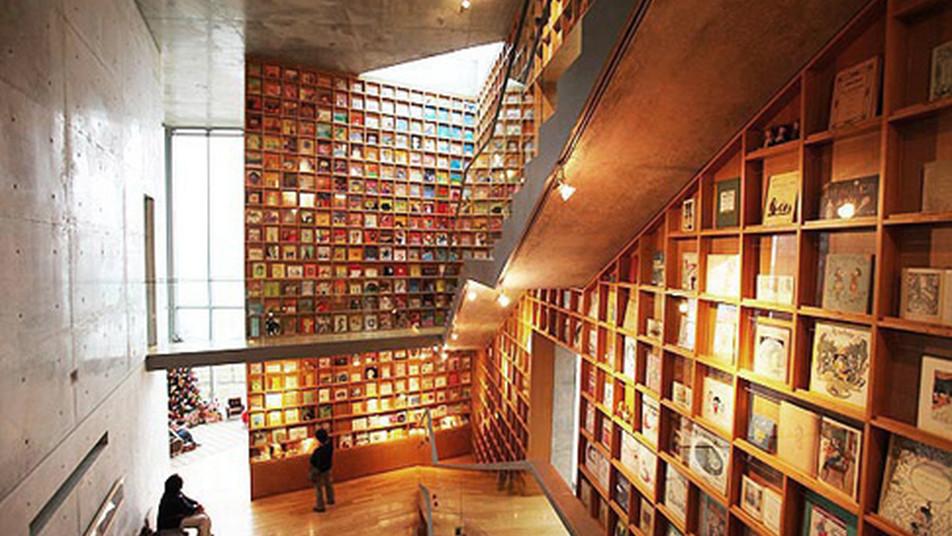 международном архиве в Iwaki, Японии