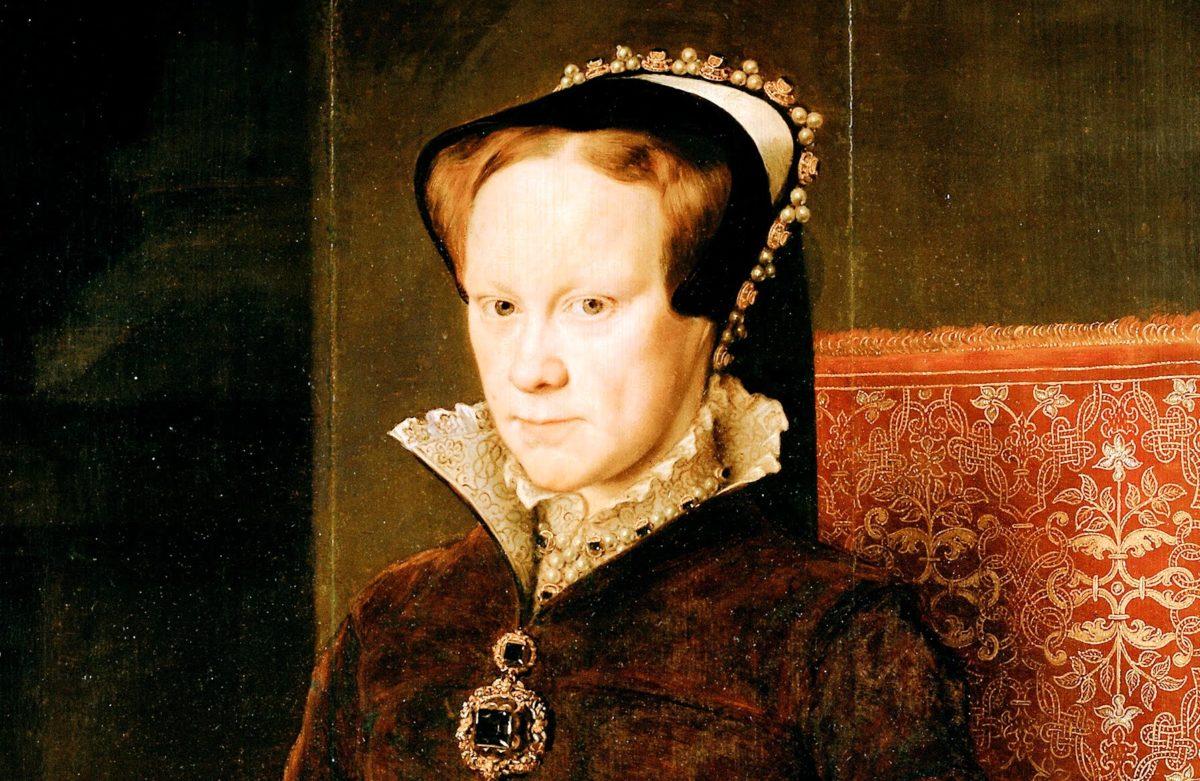 Мария I (1516-1558)
