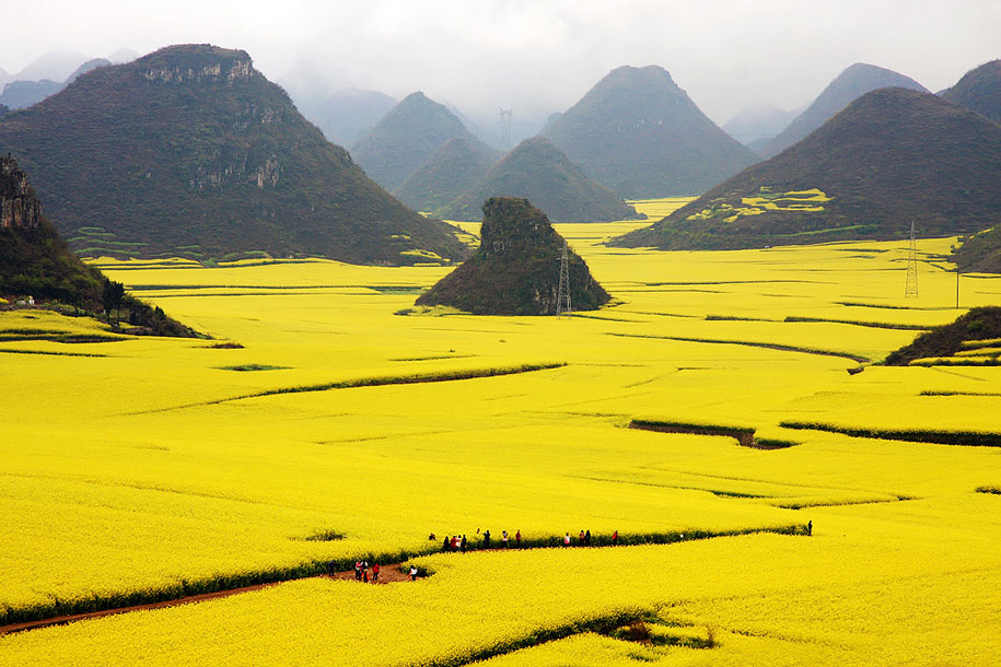 рафство Луопинсянь - Китай