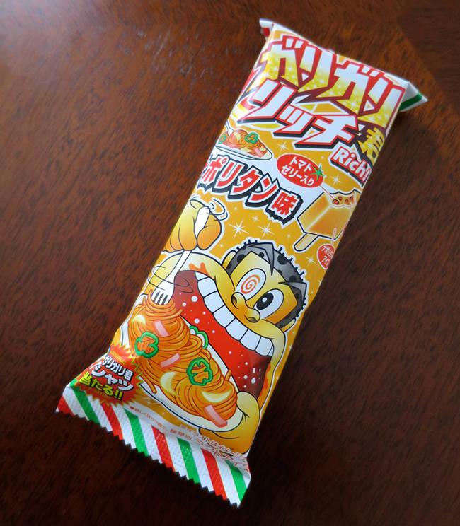 Эскимо со вкусом спагетти