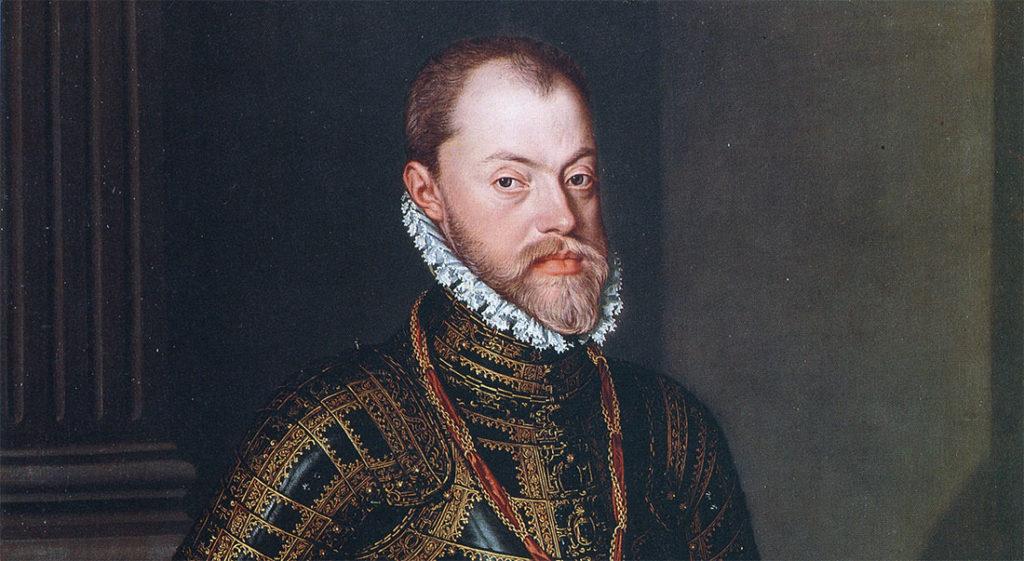 Филипп II Испанский