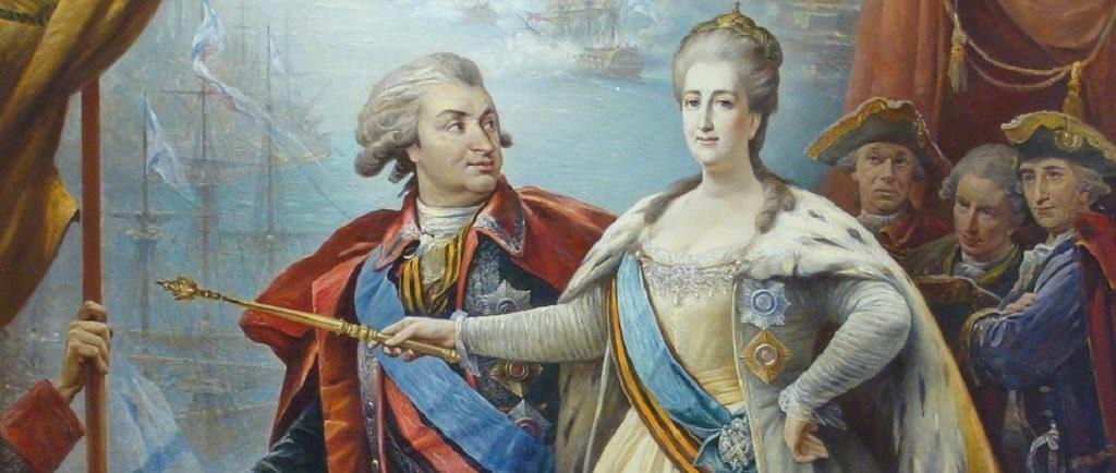 У Екатерины II было много любовников