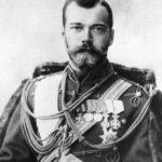 Николай || — Последний император России