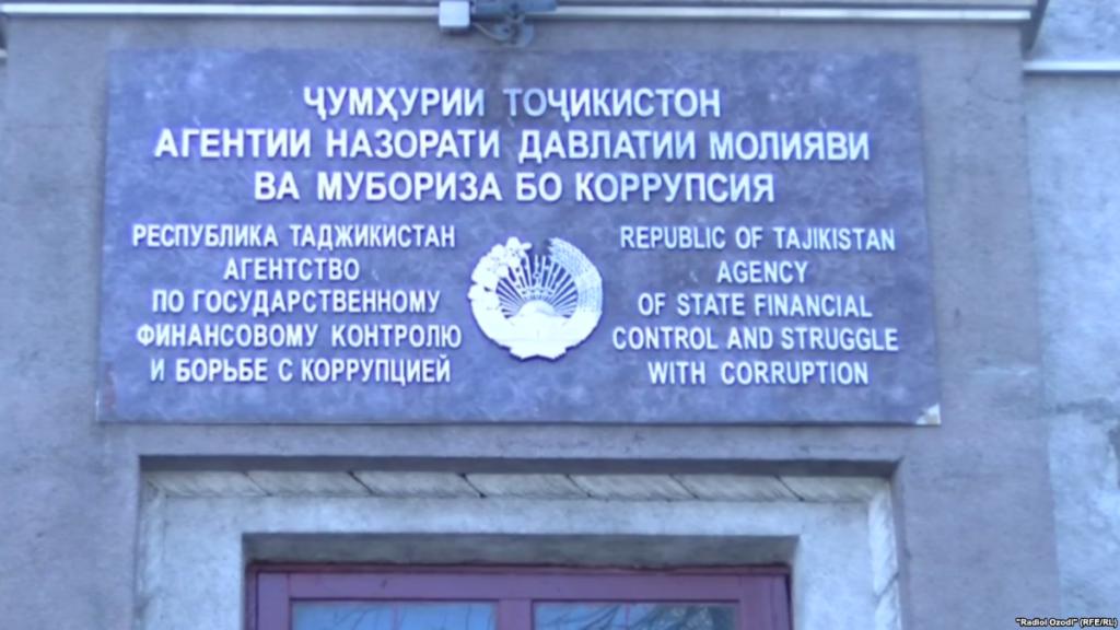 Таджикистан коррупция