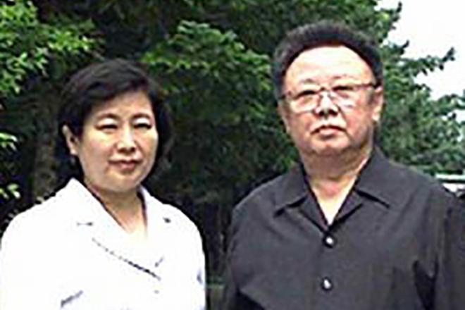 Ко Янг Хи