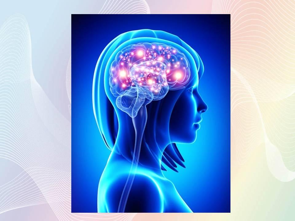 Улучшает когнитивные показатели