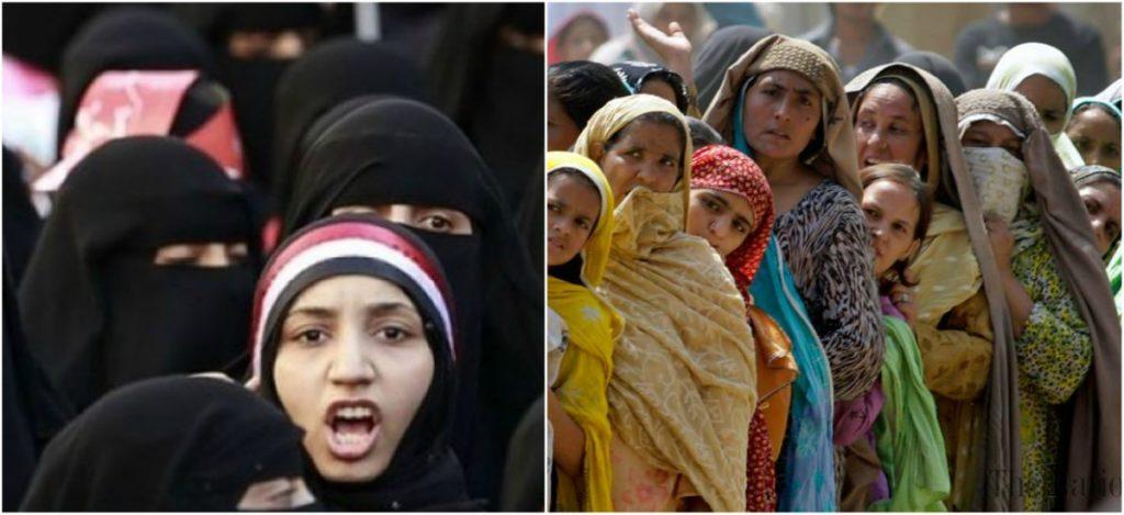 Пакистанские женщины