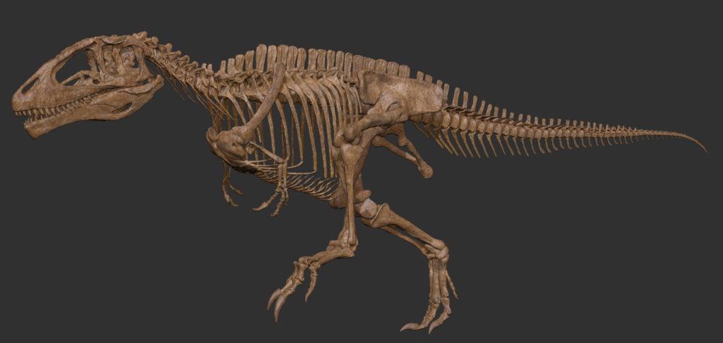 Мегалозавра