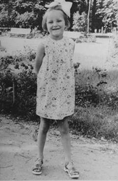 Сельма Шварцвальд