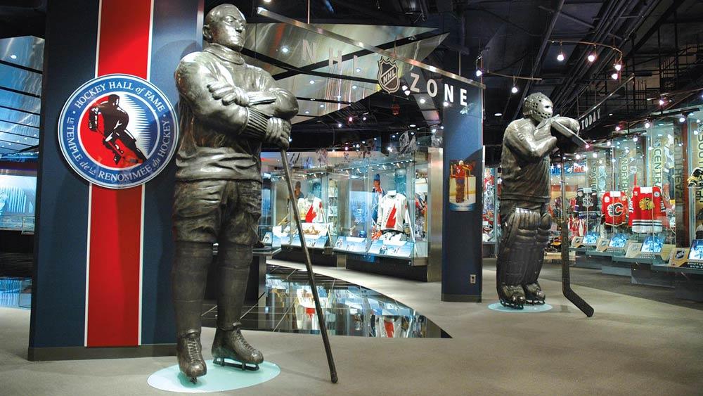 Зал хоккейной славы