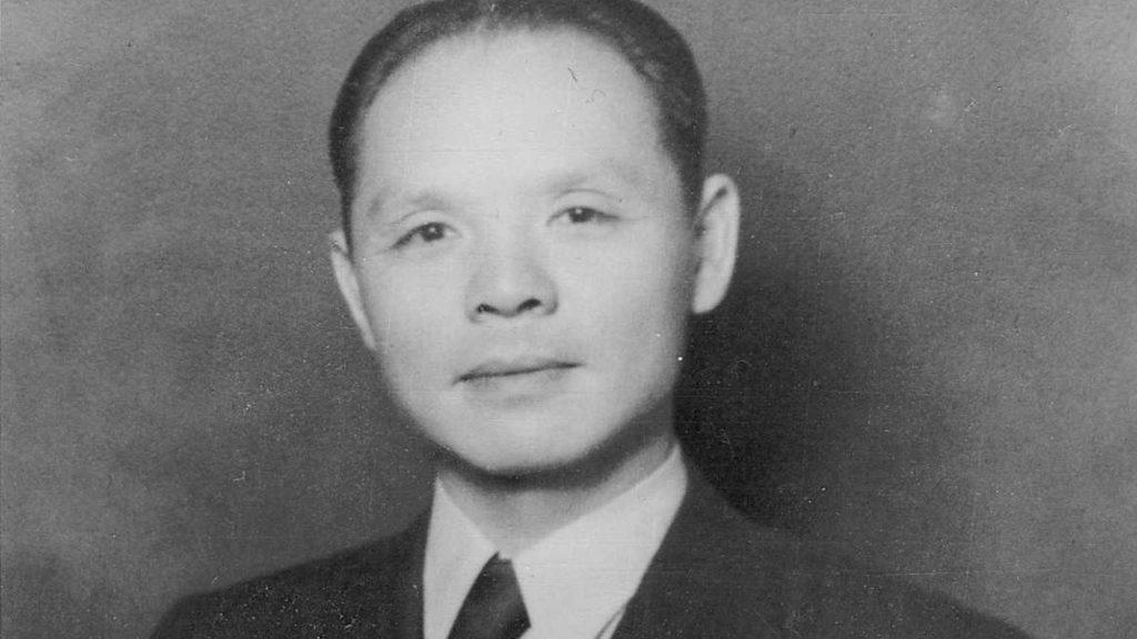 Фэнг Шань Хо