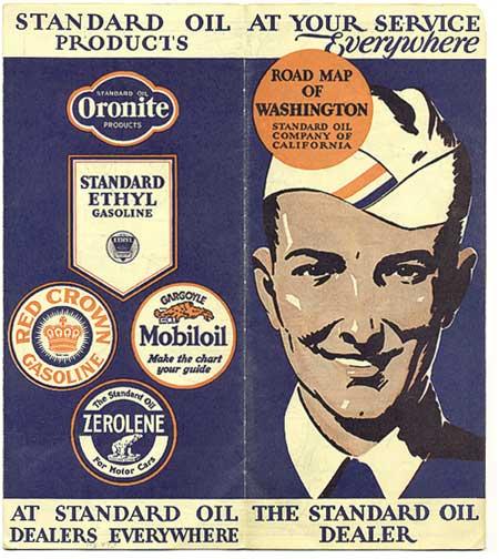 продукты нефтяной компании