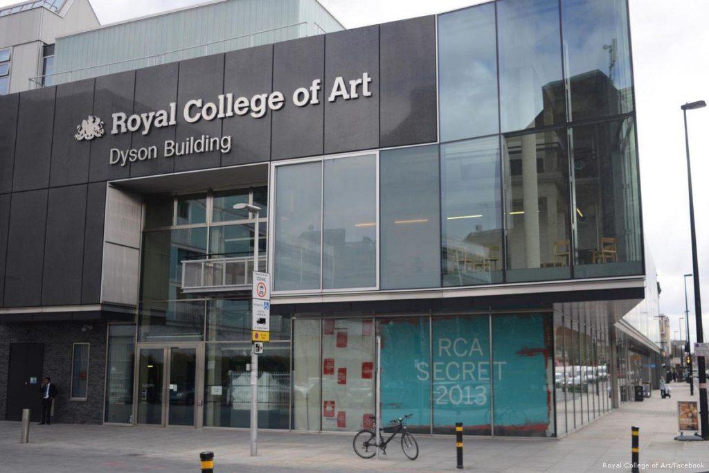 Королевский колледж искусств, Лондон, Великобритания