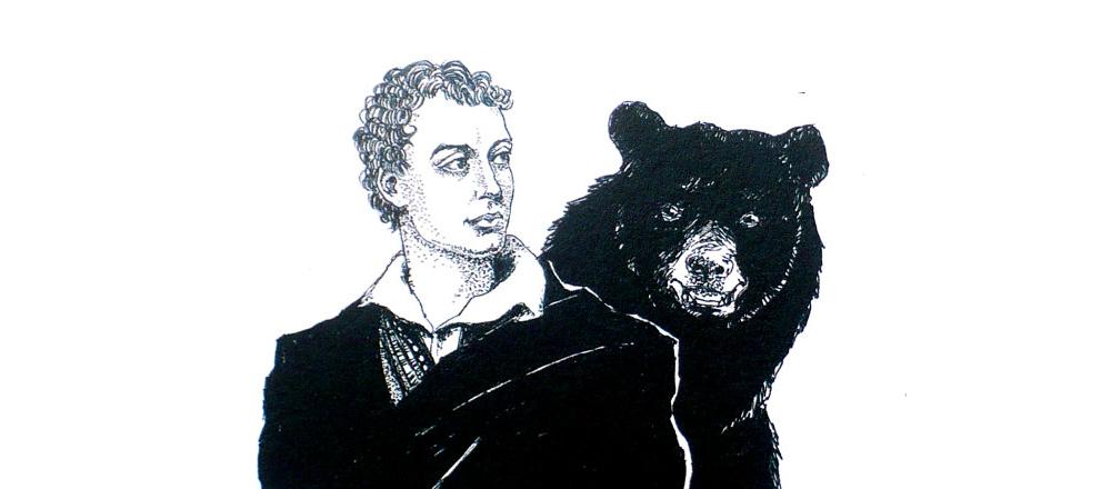 Поэт лорд Байрон держал ручного медведя