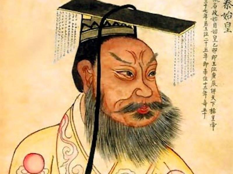 Цинь Ши Хуан - первый император Китая