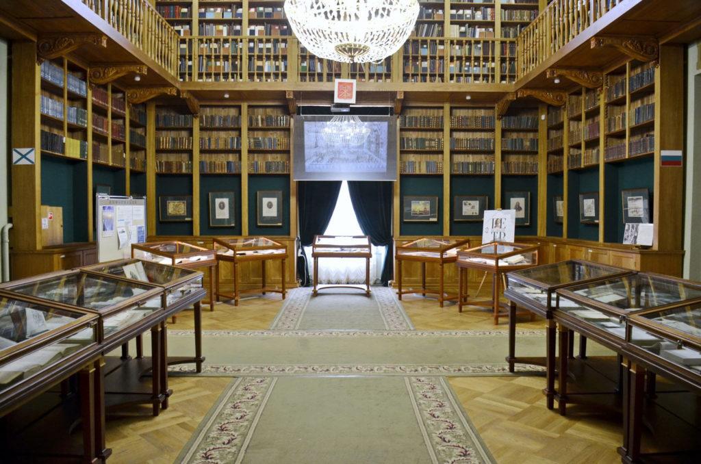 Посещение выставки в Российской Национальной библиотеке