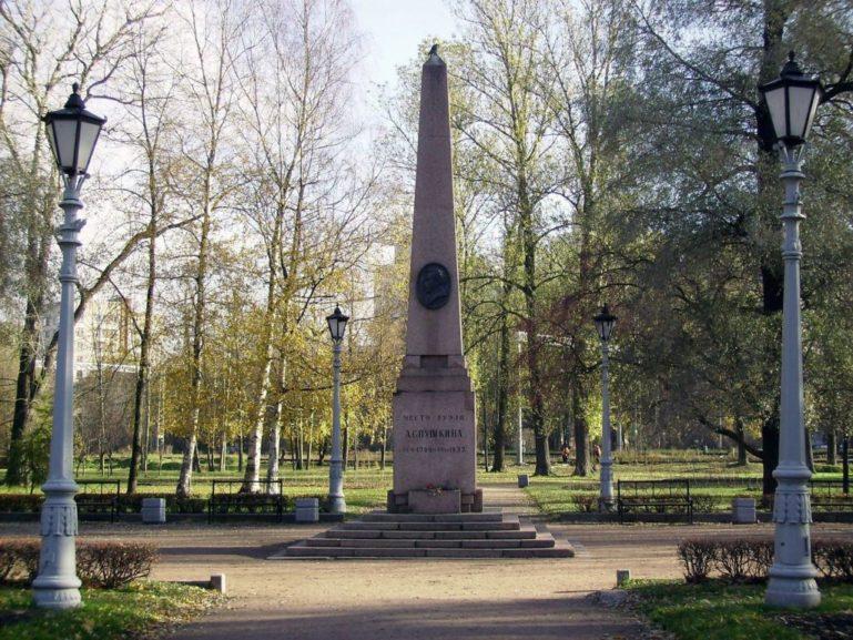 Побродите по парку Пушкинской дуэли