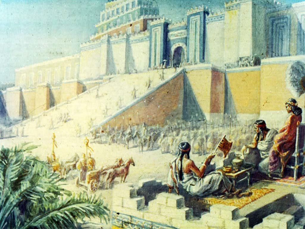 Ассирийская цивилизация