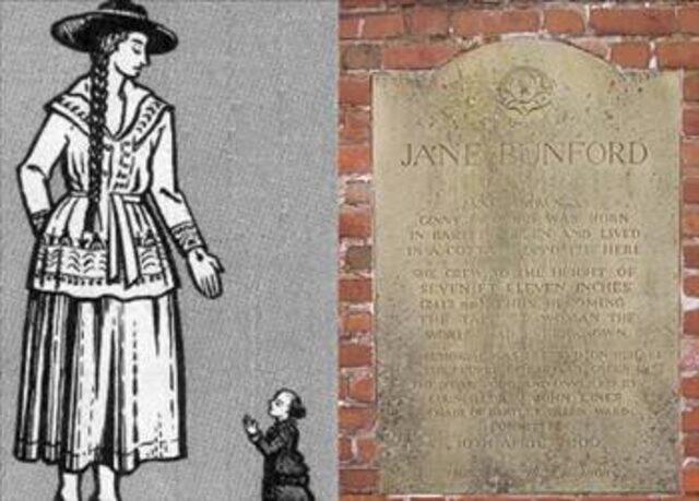 Джейн Банфорд (241 см)