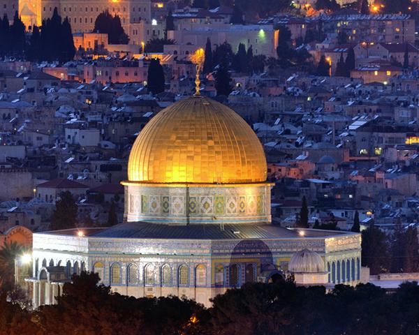 Купол Скалы, Иерусалим, Израиль