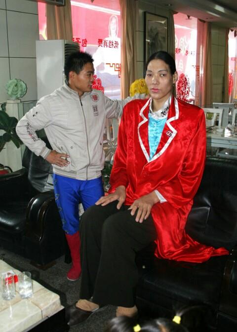Сан Фэнг (221 см)