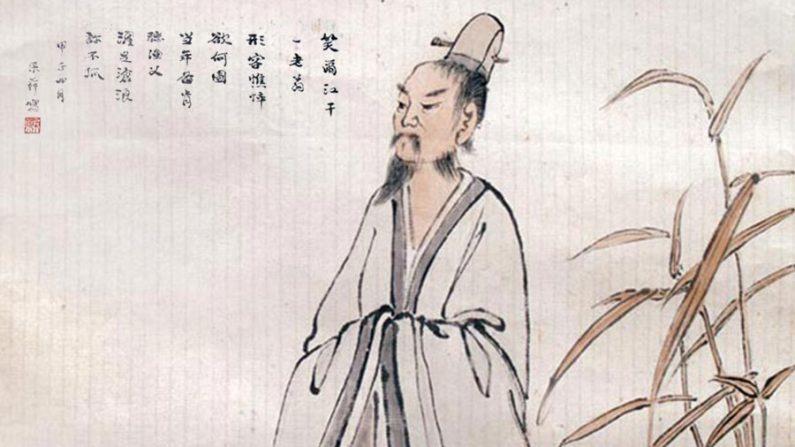 Цюй Юань