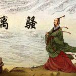 10 Исторических Личностей, Совершивших Самоубийство (часть 1)