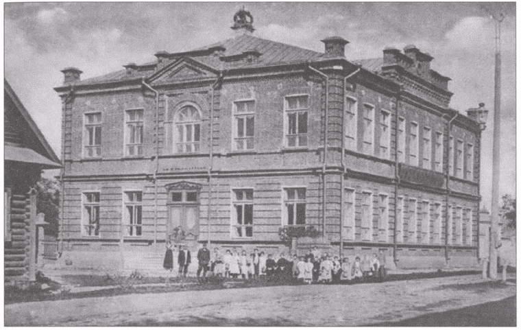 Гимназия в городе Самара, конец 19-го-начало 20 века.