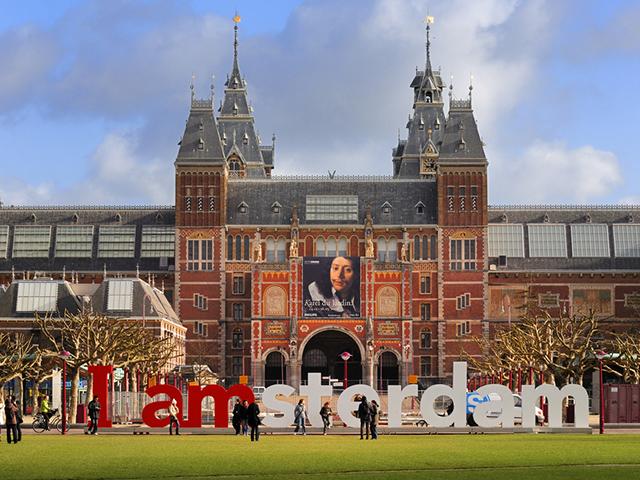 Голландский Национальный музей, Амстердам, Нидерланды