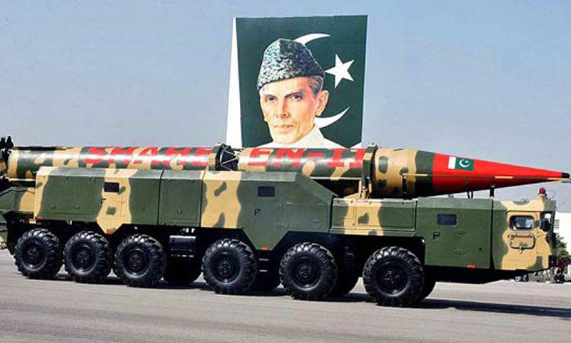 Пакистан испытания ядерного оружия