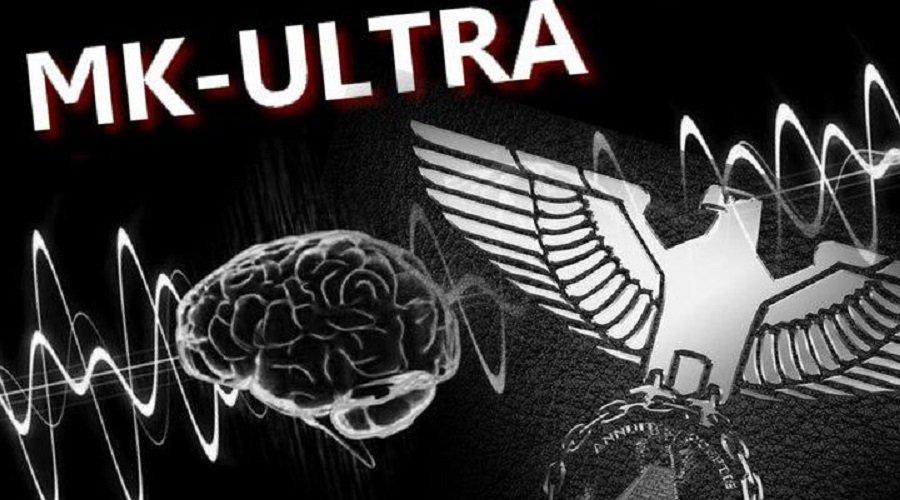 Проект MKULTRA