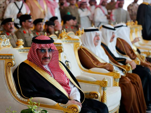 Саудиты