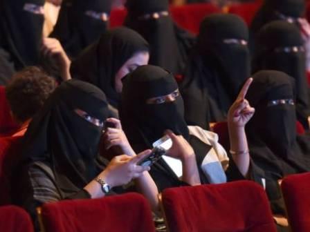 Саудовская Аравия – походы в кино