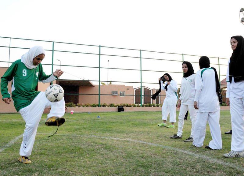 Спорт для женщин в Саудовской Аравии