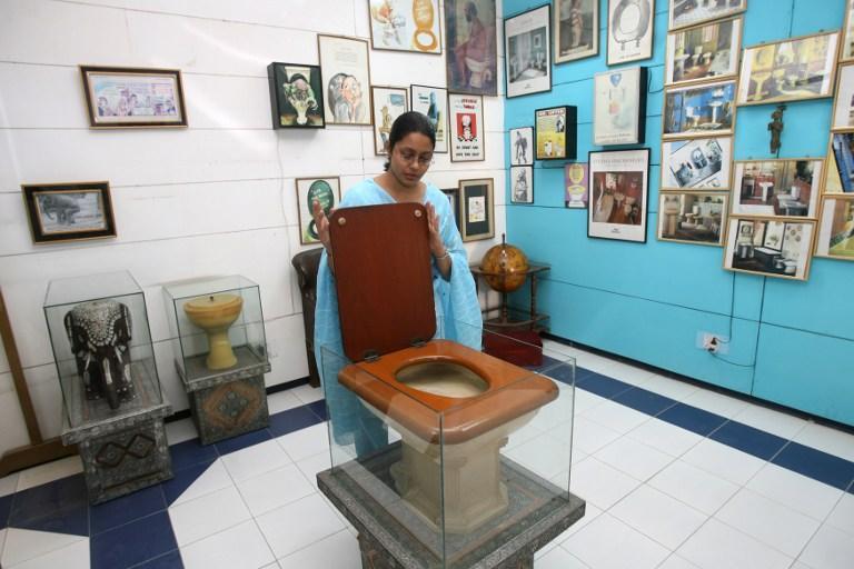 Музей для туалетов