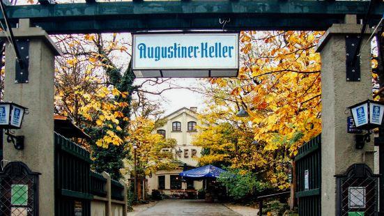 Августинер-Келлер