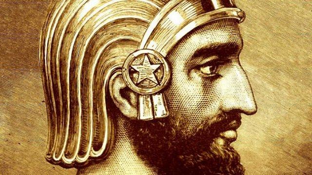 Кир II Персидский (600-530 до н. э.)