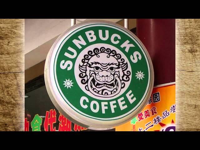 Sunbucks в Китае