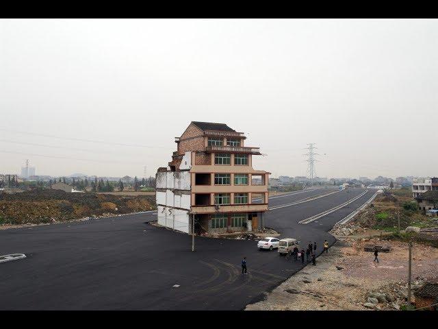 Гвоздильный дом в Китае