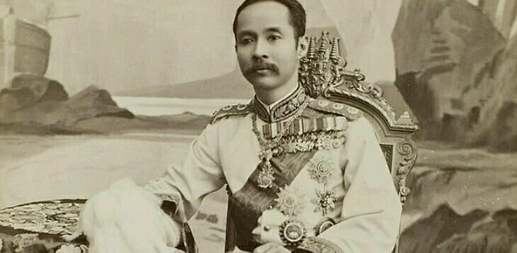 Чулалонгкорн Сиамский (1853-1910)