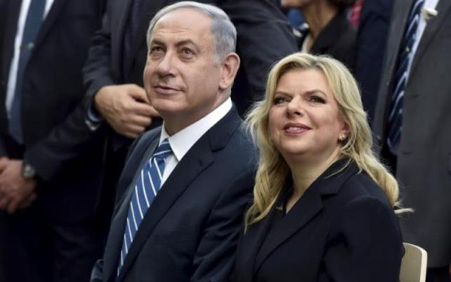 Биньямин Нетаньяху и его жена