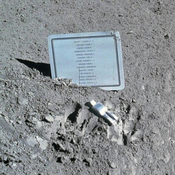 алюминиевый астронавт