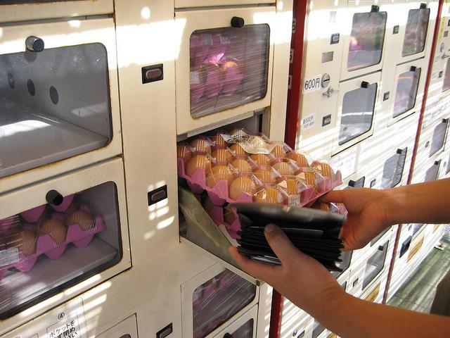 Революционные торговые автоматы в Японии