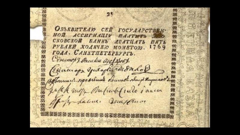 первые рубли